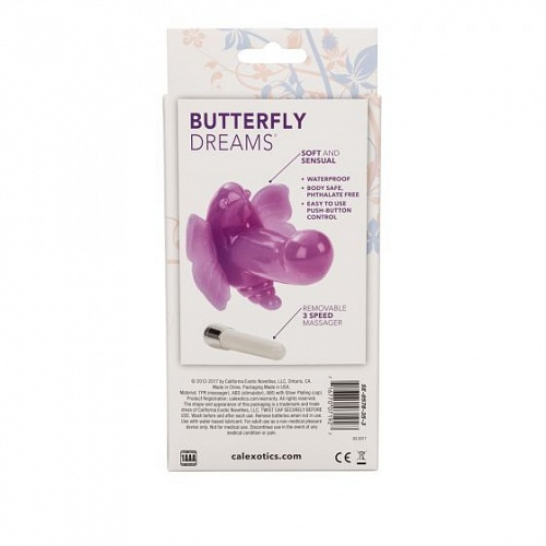 Butterfly Dreams™ - Purple